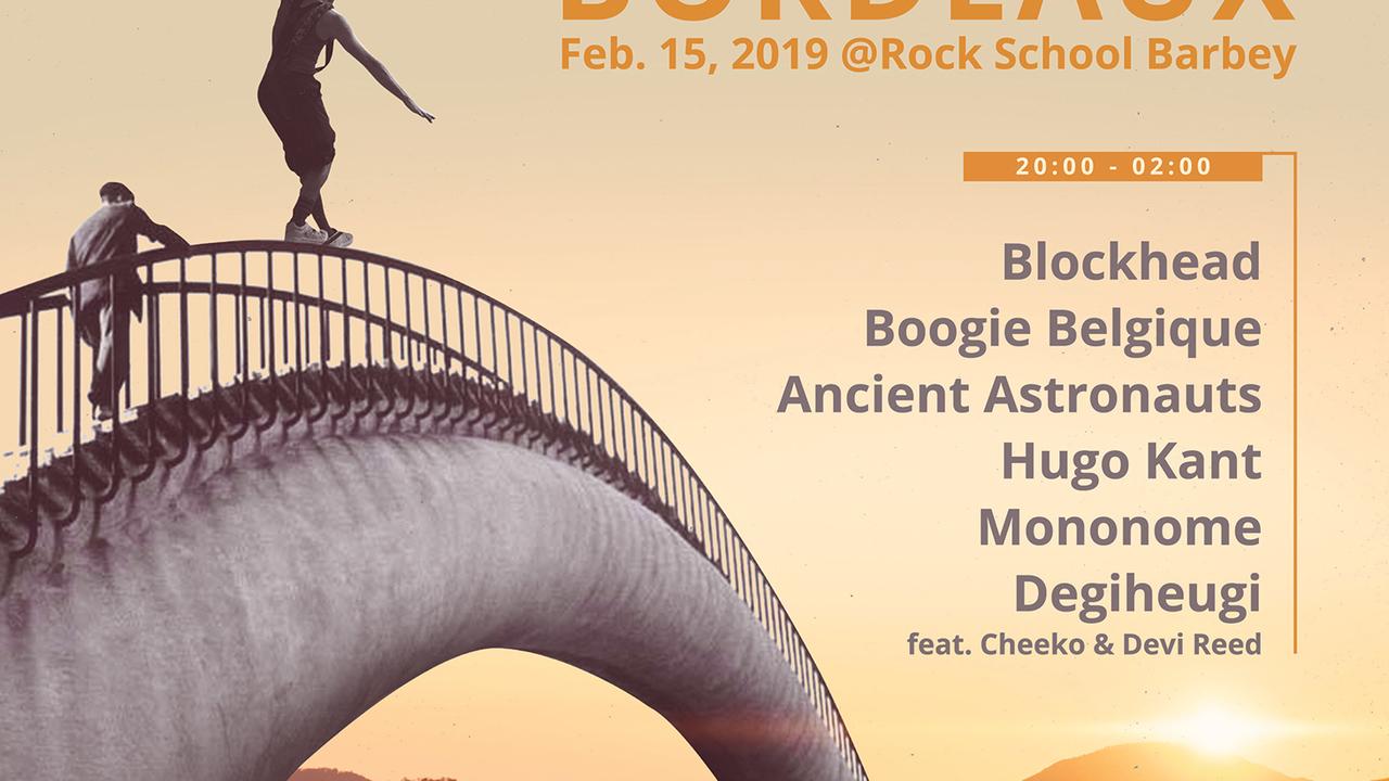 Noble Silence Bordeaux : avec Blockhead  + Boogie + Hugo Kant + Monomome + Ancients Astronauts + Degiheugi feat. Cheeko et Devi Reed + DLoaw & Co