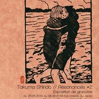 Exposition Takuma Shindo // Resonances #2
