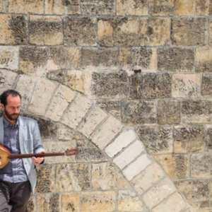 Ramzi Aburedwan & l'Ensemble Dal'Ouna