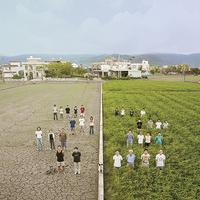 Fabriquer des lieux, Fieldoffice architects, Taïwan